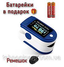 Пульсометр оксиметр на палец (пульсоксиметр) JN P01 TFT Blue,  для измерения пульса и сатурации. + батарейки