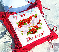 Подушка с надписью, подарок на годовщину свадьбы