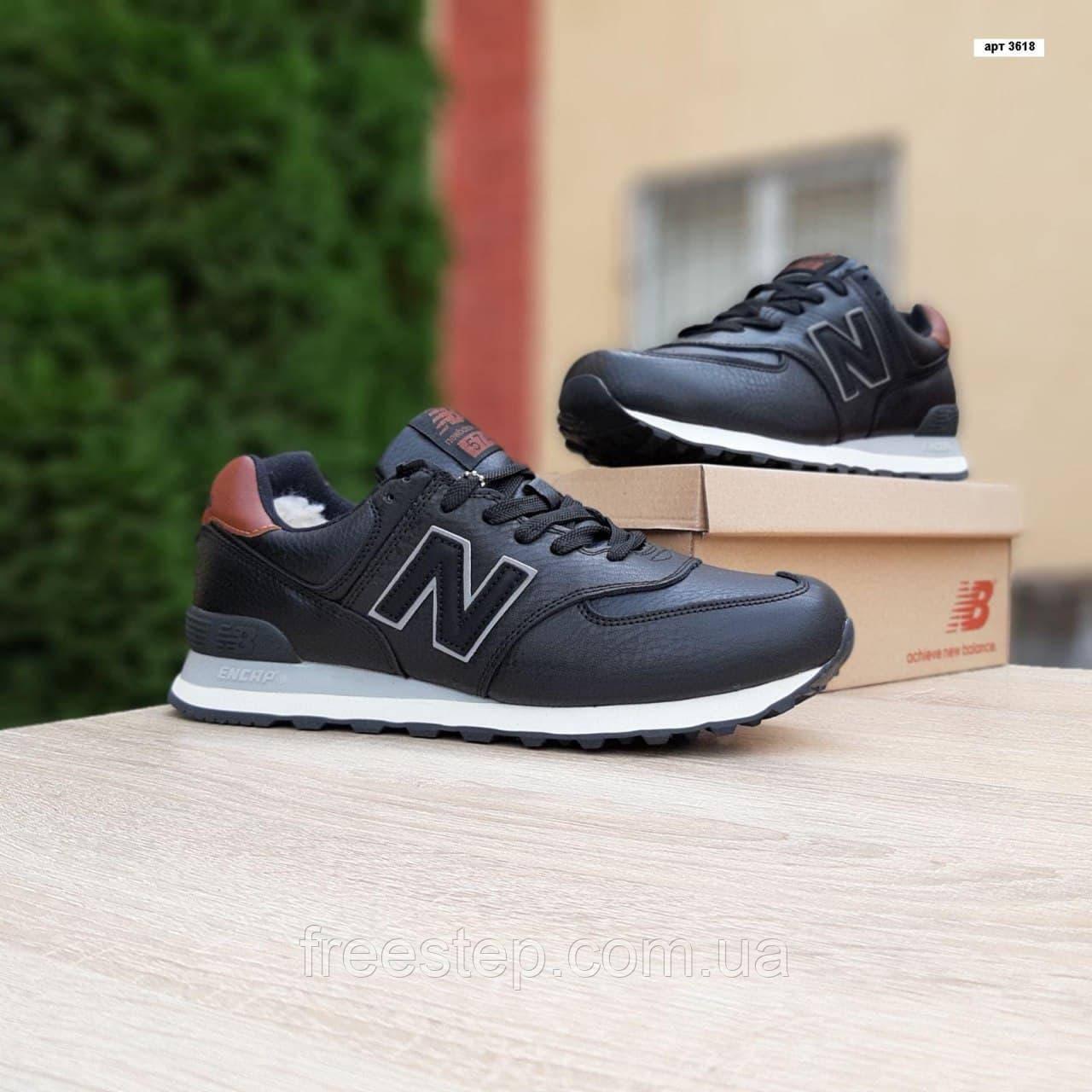Чоловічі зимові кросівки 574 чорні з коричневим