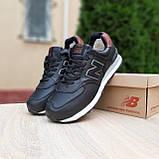Чоловічі зимові кросівки 574 чорні з коричневим, фото 4