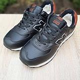 Чоловічі зимові кросівки 574 чорні з коричневим, фото 5