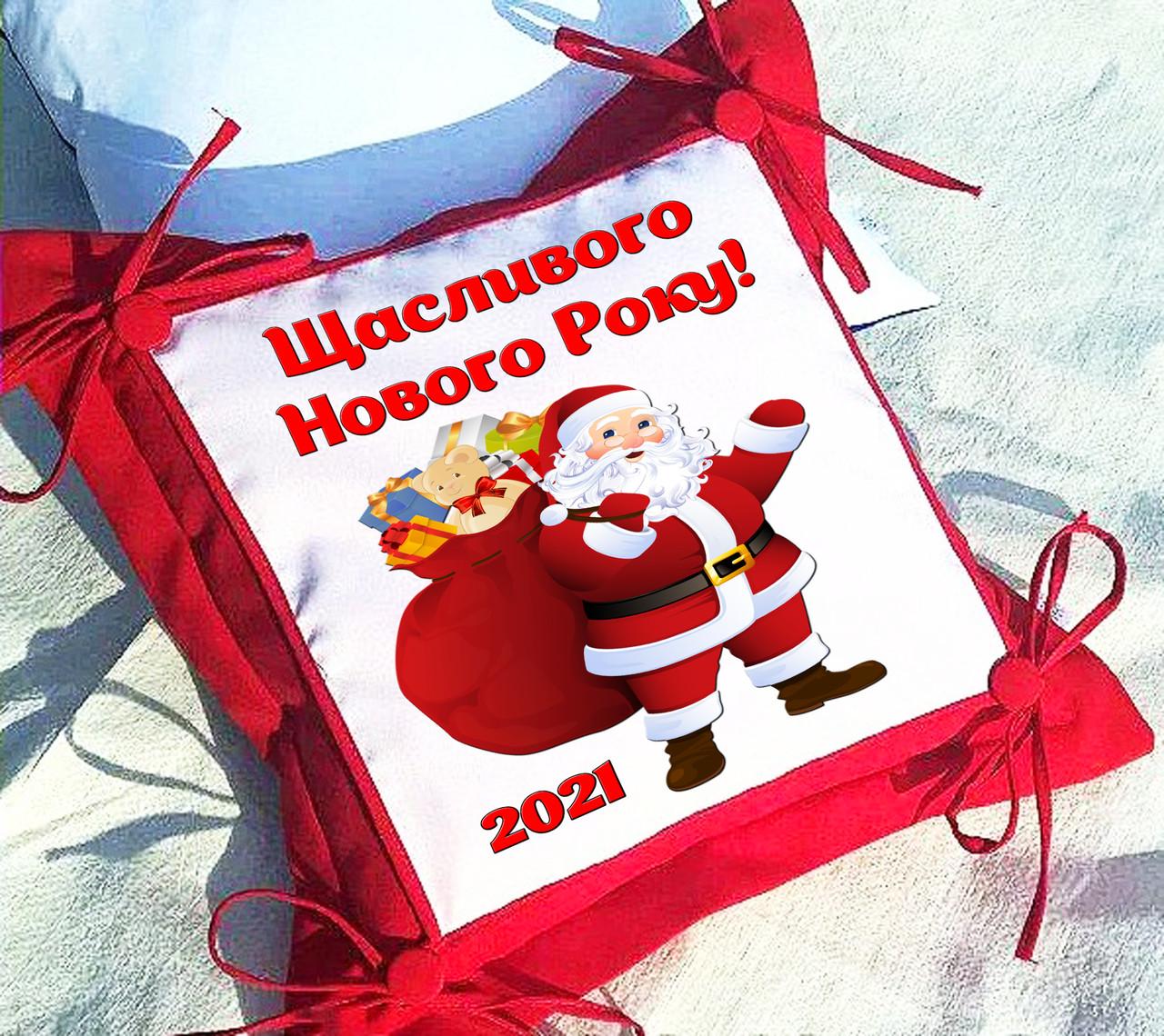 Подушка с надписью, подарок на Новый Год