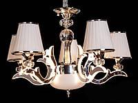 Светодиодная люстра классическая с LED рожками