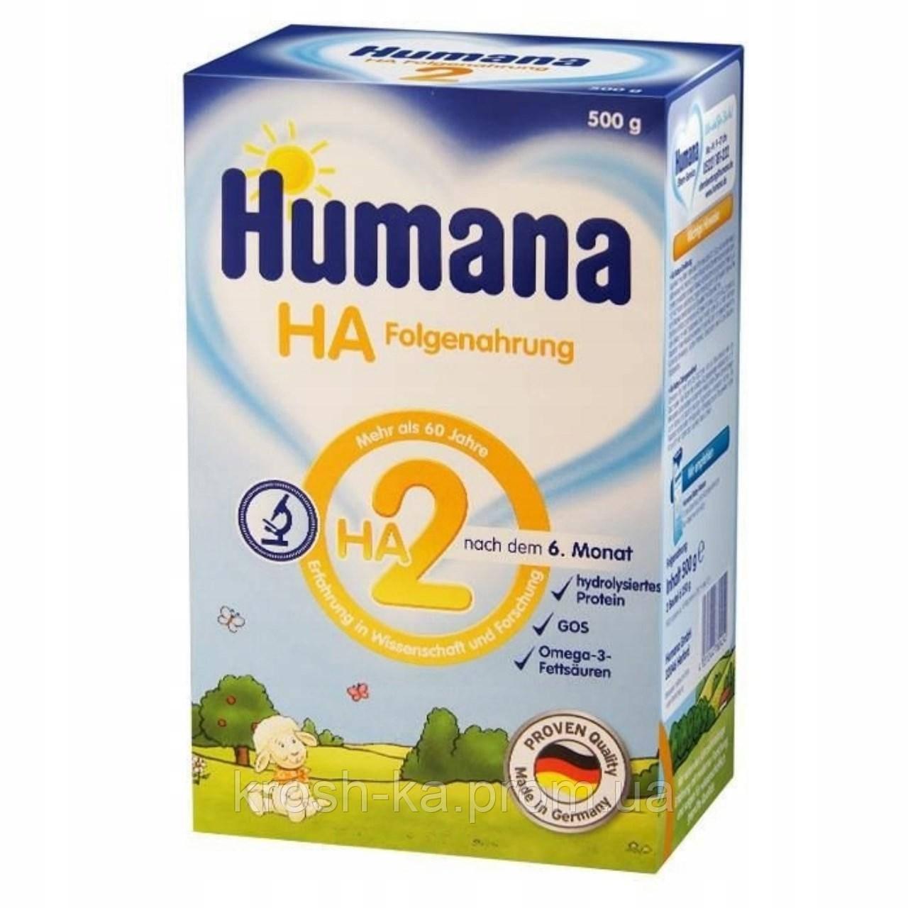 Молочная суая гипоаллергенная смесь Humana HA 2 500г Humana Германия 76329