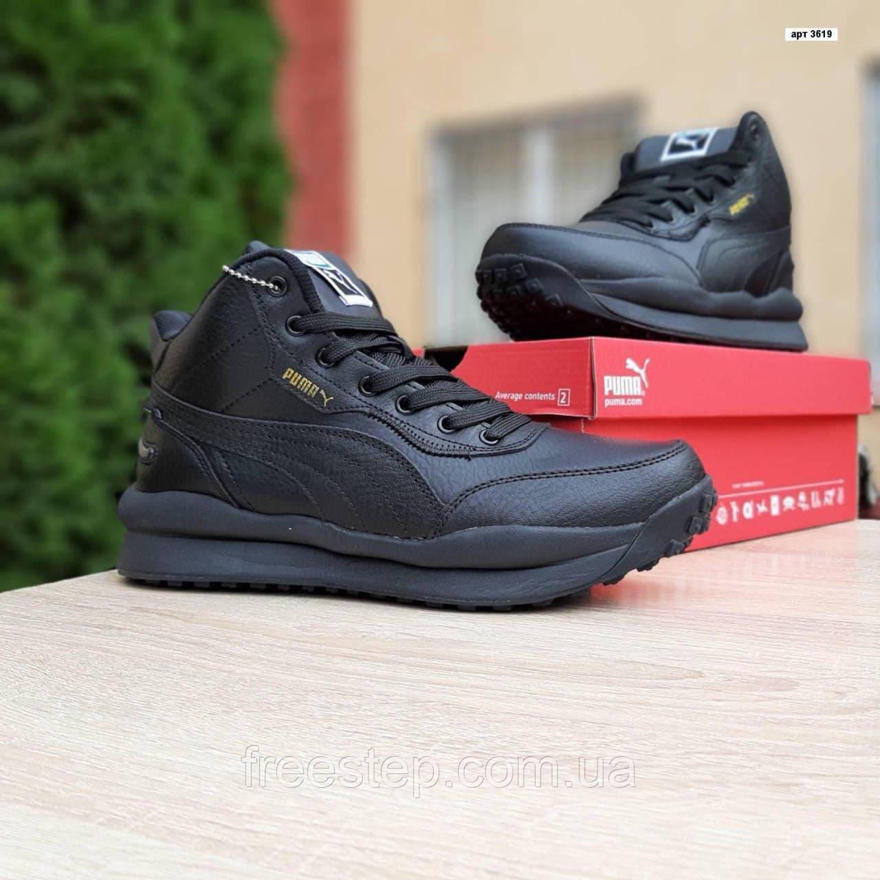 Чоловічі зимові кросівки Rider 020 чорні