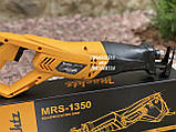 Сабельная пила Machtz MRS-1350, фото 6