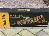 Сабельная пила Machtz MRS-1350, фото 7