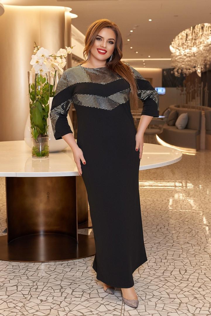 Женское длинное нарядное платье креп дайвинг+паетка длинный рукав размер: 50-52,54-56,58-60