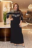 Женское длинное нарядное платье креп дайвинг+паетка длинный рукав размер: 50-52,54-56,58-60, фото 3