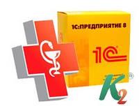 1С:Медицина. Поликлиника