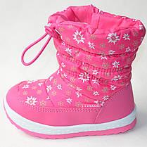Детские зимние дутики теплые на зиму для девочки сапоги розовые ромашка 23р 14.5см, фото 3