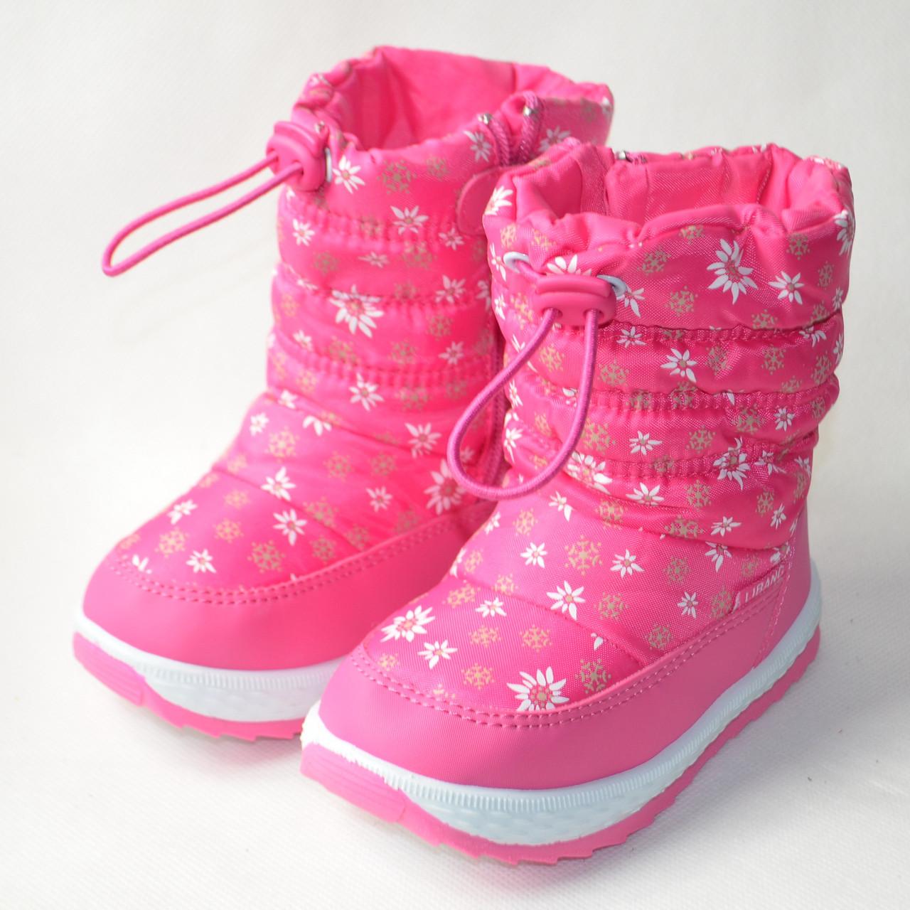 Детские дутики теплые на зиму для девочки сапоги розовые ромашка 25р 16см