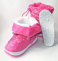 Детские дутики теплые на зиму для девочки сапоги розовые ромашка 25р 16см, фото 3