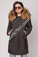 Зимняя куртка с мехом Damader 21061, фото 1