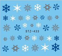 Слайдер водный для дизайна ногтей STZ- 433, фото 1