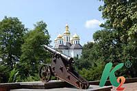 Chernigov.ua