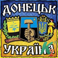 Donetsk.ua