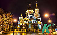 Kharkiv.ua