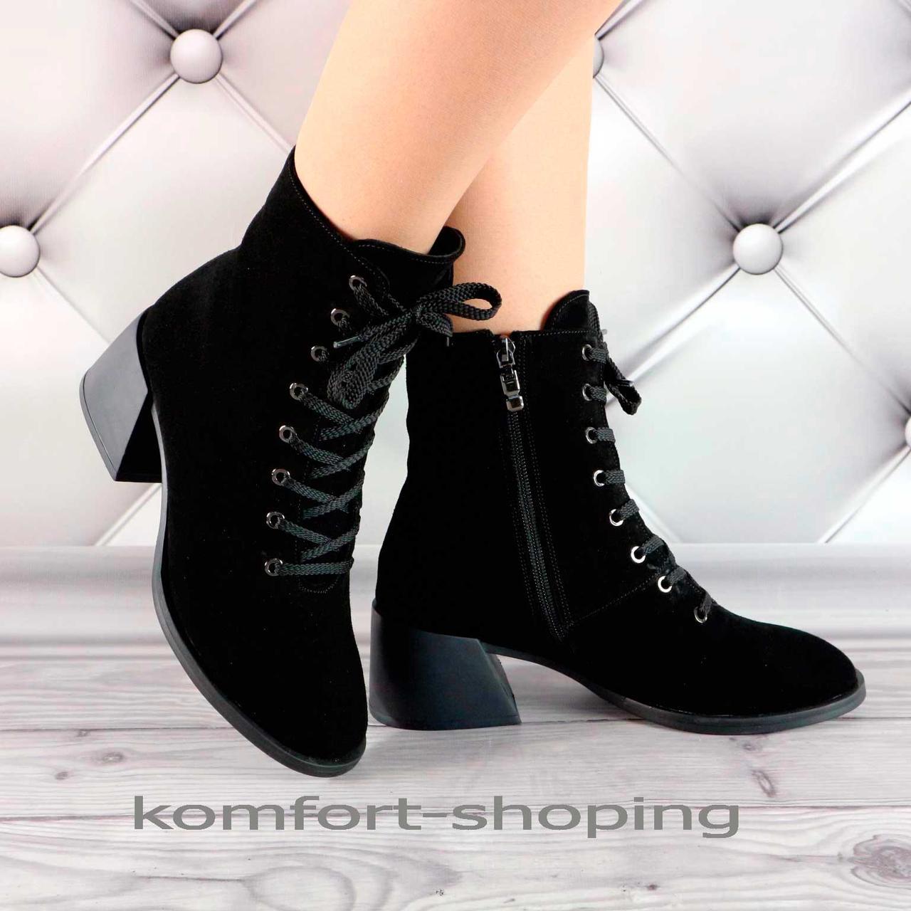 Ботинки женские черные замшевые   V 1337