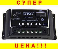 Solar controller для солнечных установок UKC 20А