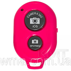 Wireless Remote Control For Selfie Stick — Pink