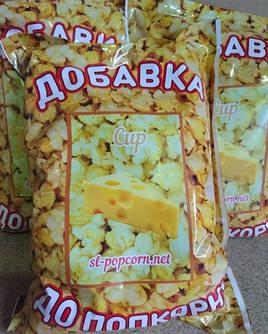 Солёные добавки для попкорна