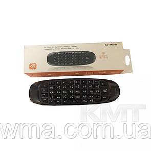Пульт « Air Mouse C120 » (English)