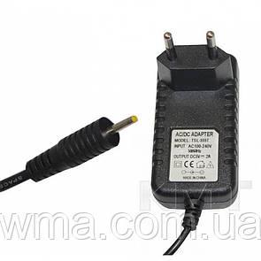 Зарядные устройства для WIFI роутера 9V2A