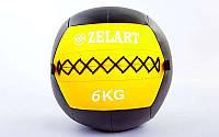 Мяч волбол для кроссфита и фитнеса 6кг WALL BALL FI-5168-6