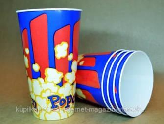 Стаканы для попкорна