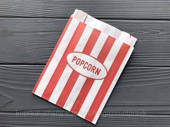 Бумажные пакеты для попкорна