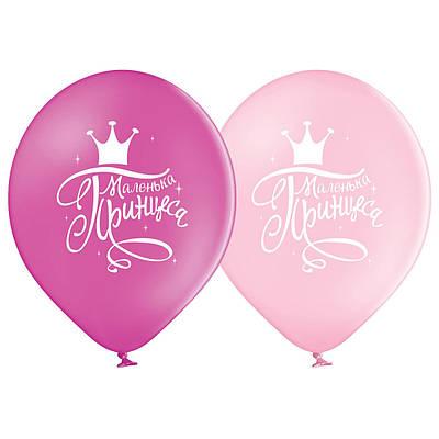 """E 12"""" повітряні Кулі латексні для хлопчика Маленька принцеса"""