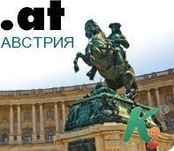 """Регистрация домена at - ТОВ """"К2Р"""" в Киеве"""
