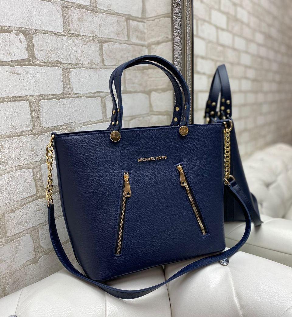 Каркасная женская сумка большая городская стильная вместительная синяя кожзам