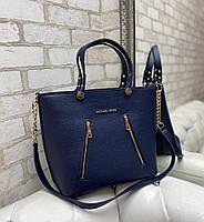 Каркасная женская сумка большая городская стильная вместительная синяя кожзам, фото 1