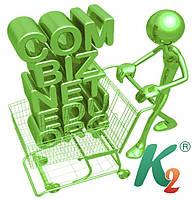 Регистрация домена com.tw