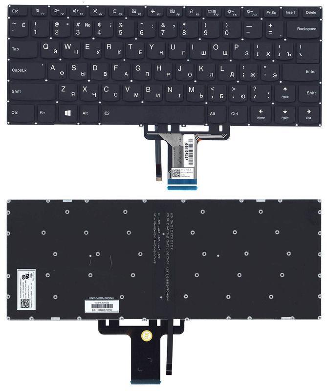 Клавиатура для ноутбука Lenovo Yoga (510-14ISK) Black с подсветкой (Light) (No Frame) RU
