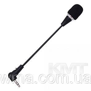 Microphone plastic