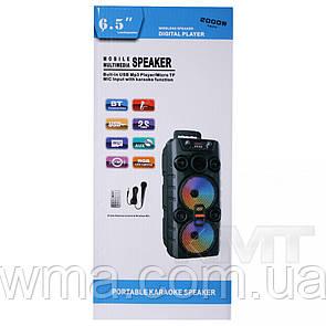 Акустическая система Bluetooth Speaker « 6613 »