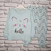 Пижама для девочки 8лет