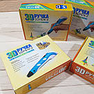 3D ручка для малювання пластиком 3д Ручка 2-го покоління Pen2 MyRiwell з LCD дисплеєм, з пластиком в комплекті, фото 10