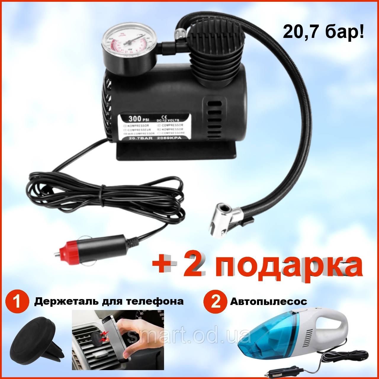 Автомобільний насос компресор Air Compressor