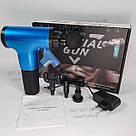 Акумуляторний масажер для тіла Fascial Gun HG-320 портативний ручний ударний м'язовий пістолет 4 насадки, фото 9