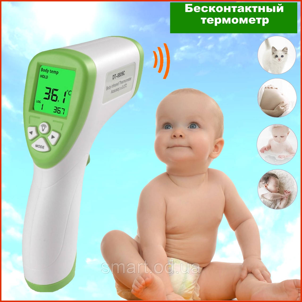 Бесконтактный медицинский инфракрасный термометр OU LI DE градусник портативный дистанционный