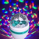 Карнавальная вращающаяся диско лампочка хамелеон Led mini party light lamp гирлянда для праздничный шар, фото 2