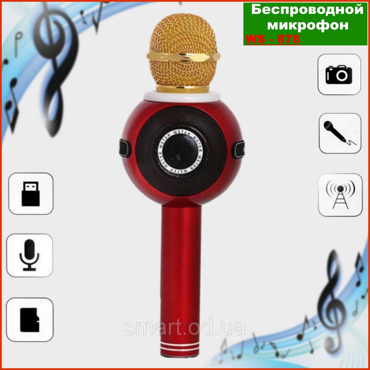 Колонка с функцией Караоке Микрофона Wster WS-878 (USB, microSD, AUX, FM, Bluetooth)
