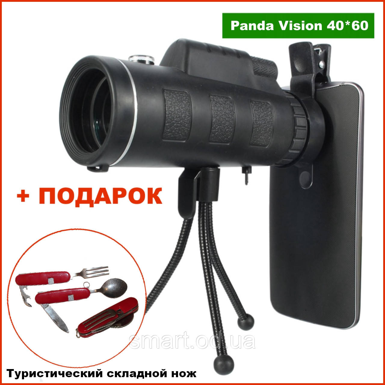 Монокуляр Panda Vision 40 * 60 + ПОДАРУНОК е7517