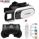 Очки виртуальной реальности VR Box 2.0 - 3D с пультом джойстиком Glasses 3д shinecon (23423rd) телефона шлем, фото 2