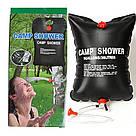 Переносной туристический летний душ Camp Shower, походный душ для кемпинга, дачи, путешествий на 20 л Bestway, фото 2
