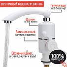 Проточный водонагреватель Delimano / кран мгновенного нагрева воды / бойлер в стиле Делимано, фото 4